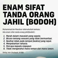 Reminder Quotes, Self Reminder, Words Quotes, Me Quotes, Islamic Qoutes, Muslim Quotes, Religious Quotes, Islamic Dua, Learn Islam