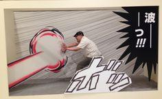ついにかめはめ波を撃って気を開放してきた|うずまき日記| うずまきブログ| 名古屋のホームページ制作/印刷物デザイン 株式会社うずまきデザイン