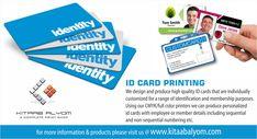 ID Cards | Membership Cards