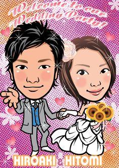 ウェルカムボード 似顔絵 http://wedding.mypic.jp/data/183