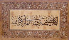 Ağaç - Ahşap İşçiliği - Oymacılık ~ Türk el sanatları ve hobilerHerşeyin bir şükrü vardır, kalbin şükrüde Allah'ı zikretmektir (Hadis-i Şerif)