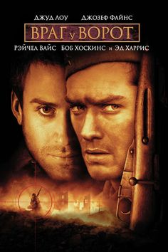 Watch Enemy at the Gates Full Movie Online