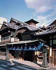 Dogo Onsen. The Oldest Onsen in Japan. Dogo is located in Ehime Prefecture on the smallest Island of Shikoku