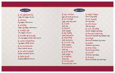 పత్రిక ప్రారంభోత్సవంకు విచ్చేయనున్న ముఖ్య అతిథులు  http://www.navatelangana.com/