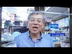六角橋商店街石川会長