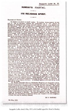 Essays About Health Satyagraha Leaflet Dated May   With Mahatma Gandhis Appeal For  Hartal In Sample Essays High School Students also The Yellow Wallpaper Character Analysis Essay  Best Mahatma Gandhi Photos In Sabarmati Images  Mahatma Gandhi  Persuasive Essay Examples For High School