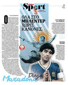 Layout, Word cup 2018 Russia, Diego Maradona, Argentina, newspaper Fileleftheros