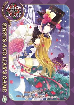 Alice in the Country of Joker: Circus and Liars Game Vol. 7 last one in this spin off series (whew)