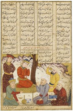 AN ILLUSTRATED AND ILLUMINATED LEAF FROM A MANUSCRIPT OF FIRDAUSI'S SHAHNAMEH:  ZAL AND THE KING MANOUCHEHR, SAFAVID PERSIA, ISFAHAN, 17TH CENTURY