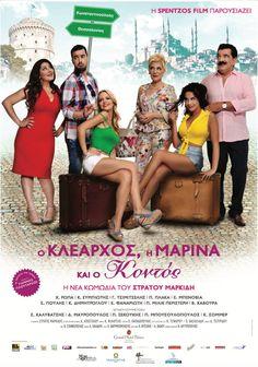 O Klearhos, i Marina & o Kontos Poster. 2015 Movies, Kai, Family Guy, Film, T Shirt, Movie Posters, Fictional Characters, Events, Movie