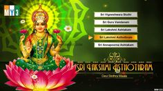 Sri Lakshmi Asthothra Satanama Stotram - GODDESS LAKSHMI DEVI SONGS - BH...