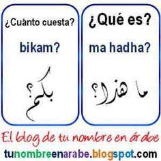 Arabic Phrases, Arabic Words, Arabic Quotes, Learn Arabic Online, Arabic Lessons, Arabic Alphabet, Arabic Language, Learning Arabic, Love Languages