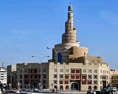 Mosquée de Doha - Qatar