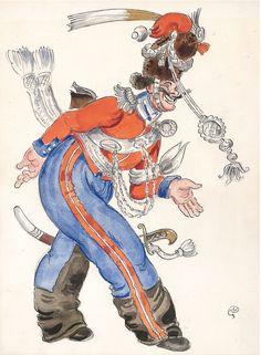 М.Добужинский-Эскиз костюма казака к спектаклю Казаки Платова в Париже. (1926 г., бумага, карандаш, тушь, акварель.