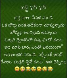 Telugu Jokes, Istanbul Film Festival, Pregnancy Jokes, Jokes Images, Why Do People, Party Activities, Steve Jobs, Call Her, The Fool