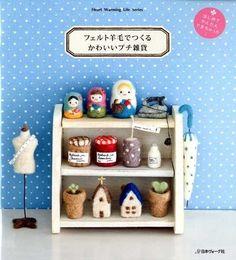 NEEDLE FELT PETIT Goods Japanese Felt Craft Book
