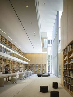 Poetry Foundation - Sublime ceiling layout and excellent millwork details.