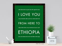 I Love You From Here To ETHIOPIA art print