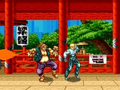 Snk Games, History Of Video Games, Art Of Fighting, Neo Geo, Video Game Console, Consoles, Arcade, How To Memorize Things, Retro