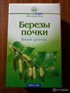 чудесное средство от гайморита и насморка с похолоданием приходят простудные заболевания, и особенно