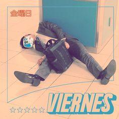 #viernes #金曜日 #friday #quilmes