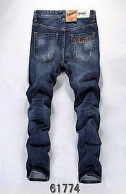 Jeans Dsquared2 Homme H0015