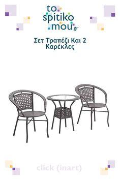 Σετ Τραπέζι Και 2 Καρέκλες click (inart) | Δείτε και άλλες ιδέες για Σετ Κήπου όπως και άλλα προϊόντα click (inart) στο tospitikomou.gr | Χιλιάδες προϊόντα για το σπίτι σας! Outdoor Furniture, Outdoor Decor, Table, Home Decor, Decoration Home, Room Decor, Tables, Home Interior Design, Desk