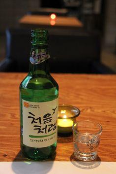 Soju, it's amazing drink enjoying all Korean. Have you tried it??