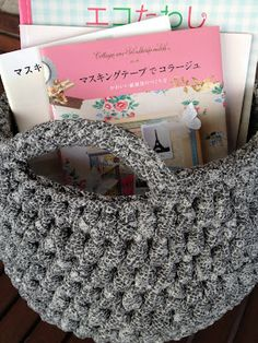 Lady Crochet: Back to trapillo