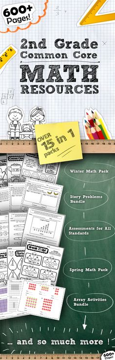 In this huge 600+ page bundle, you will receive a zip file that contains every 2nd Grade Common Core Math resource in my store!
