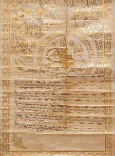 Ottoman Empire, Historical Pictures, Illustrators, Vintage World Maps, Africa, Eid Milad, History, Ottomans, Islamic Art