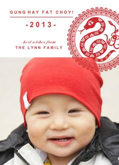 2013 Year Of The Snake Chinese New Year Card by PurpleTrail.com