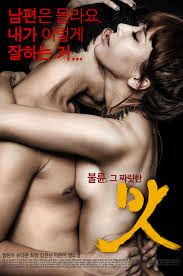 Film Semi Korea - Hot Korea 18+ | Nontonmovie | Nonton Streaming Film Movie Cinema Bioskop 21 Online Gratis Subtitel Indonesia
