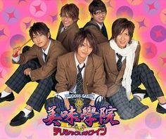Delicious Gakuin (J-Drama) (2007)