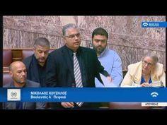 Νίκος Κούζηλος προς συριζαίους: Ντροπή! Κλέβετε τις συντάξεις των Ελλήνων ναυτικών - ΒΙΝΤΕΟ | Χρυσή Αυγή