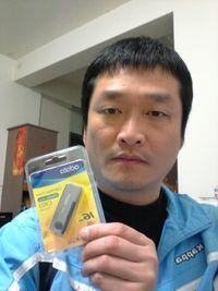 Adata C903旋轉碟 16G【藍】,得標價格2元,最後贏家chung wei:真幸運讓我得標威剛16G旋轉碟