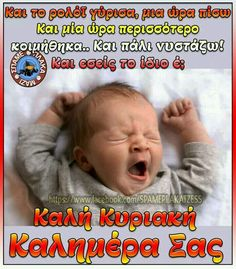Good Morning, Love You, Humor, Happy, Face, Quotes, Kids, Babies, Seasons