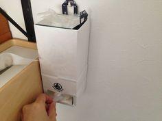 家にある材料で出来る![レジ袋・ビニール袋ストッカー]の作り方 | そぼくりっぷ