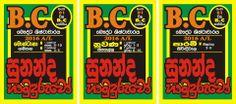B.C : බෞද්ධ ශිෂ්ඨාචාරය - 2016 A/L සුනන්ද හාමුදුරුවෝ - අංක 01 දිනූ B.C පංතිය   ::: Visit www.SLTT.lk for more Informations