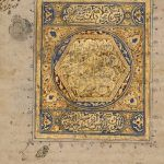 Khalili Collections   Islamic Art   This commentary, known as the Tuhfah al-Sa'diyyah, is one of the most famous commentaries on Ibn Sina's...