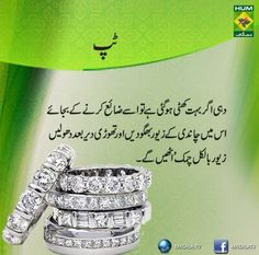 Tip for sparkling silver by yogard Beauty Tips For Skin, Health And Beauty Tips, Health Advice, Skin Care Tips, Herbal Remedies, Health Remedies, Home Remedies, Cooking Recipes In Urdu, Cooking Tips