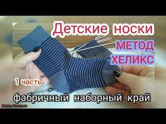 Knit Baby Dress, Fingerless Gloves, Baby Knitting, Arm Warmers, Youtube, Fingerless Mitts, Baby Knits, Fingerless Mittens, Youtubers