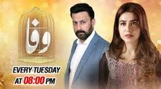 Wafa Episode 11 On Geo Tv 28 June 2016 Video on Dailymotion