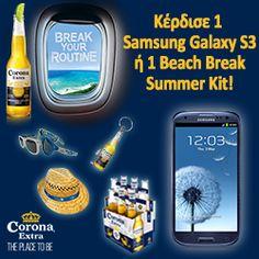 Κέρδισε 1 Samsung Galaxy S III ή ένα Corona Extra summer kit.