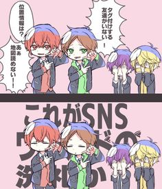 Vocaloid, Manga Anime, Anime Art, Ensemble Stars, Touken Ranbu, Pretty Boys, Art Pictures, Otaku, Chibi