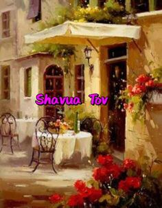 cafe, red window panes and red flowers Pictures To Paint, Art Pictures, French Cafe, French Country, Outdoor Cafe, Cafe Art, Oil Painting Abstract, Watercolour Painting, Watercolors