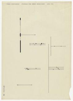 Toshi Ichiyanagi Stanzas For Kenji Kobayashi (1961)