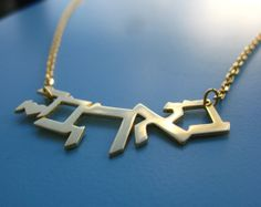 """beAhava necklace small heart - beahava is the hebrew word for """"with love"""" - gold plated S size"""