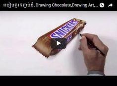 Beautifulplace4travel: របៀបគូរកញ្ចប់នំ, Drawing Chocolate in 3D