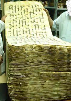 The Uthmani Book of Quran (Oldest Written Quran)